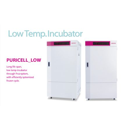 puricell_lowi1_01